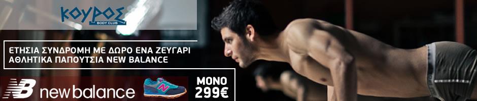 kouros_banner_offer_2