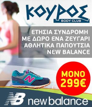 kouros_banner_offer_vert
