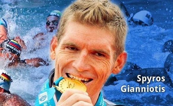 Η Παρουσία του Παγκόσμιου Πρωταθλητή Κολύμβησης Σπύρου Γιαννιώτη στους Αγώνες μας στην Αίγινα