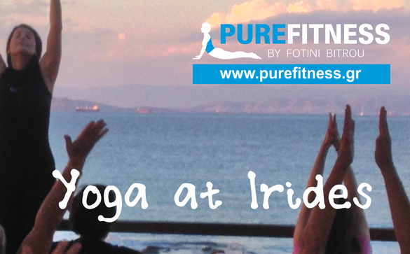 Yoga at Irides (Aegina island Greece)