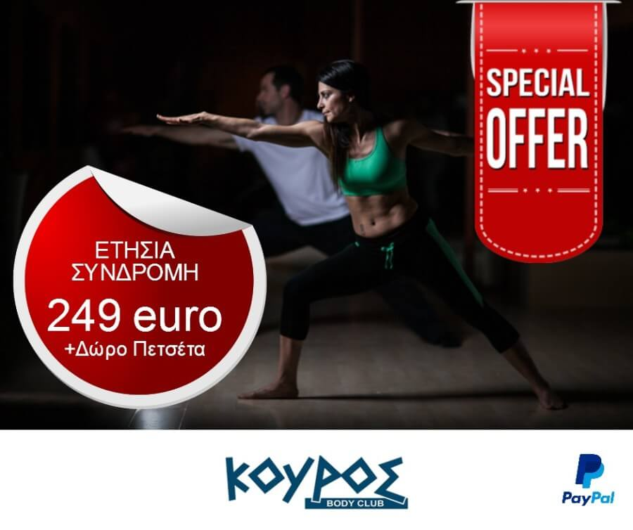 offer Kouros Aegina 2016