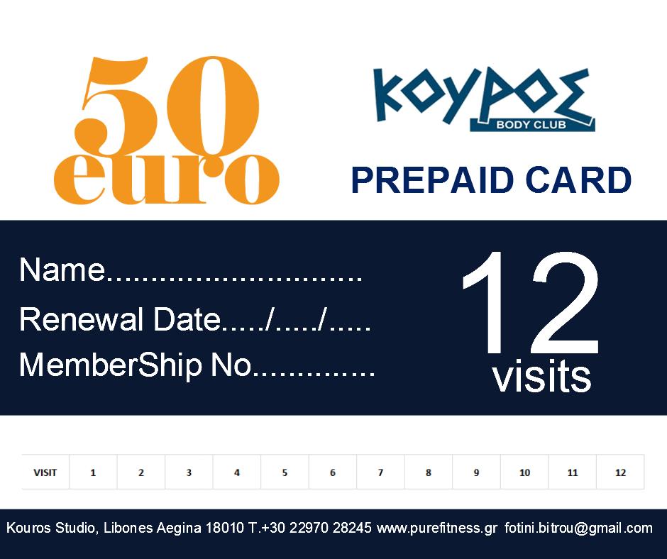 prepaid card Kouros studio Aegina
