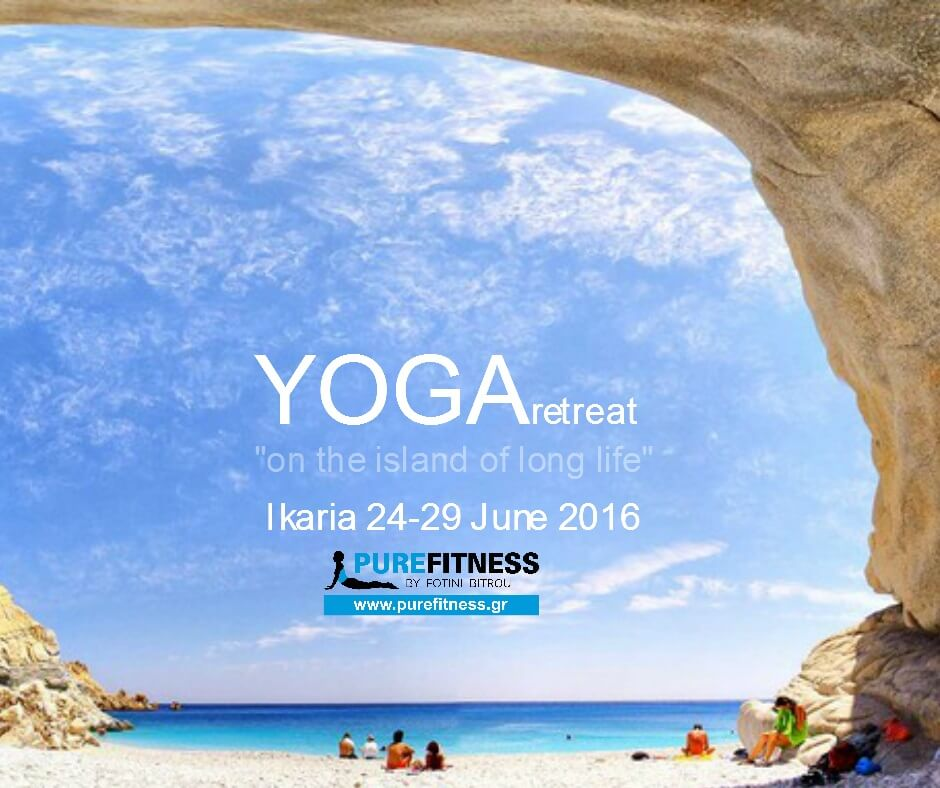 Ikaria yoga retreat 2016