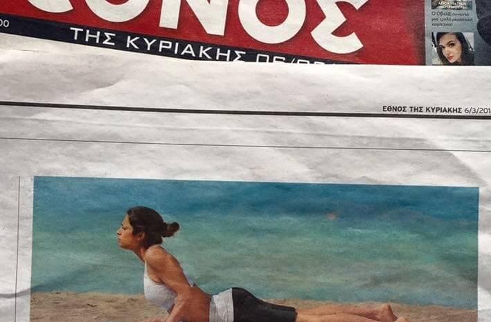 Έθνος: «Η Αίγινα στους κορυφαίους Yoga προορισμούς στην Ελλάδα»