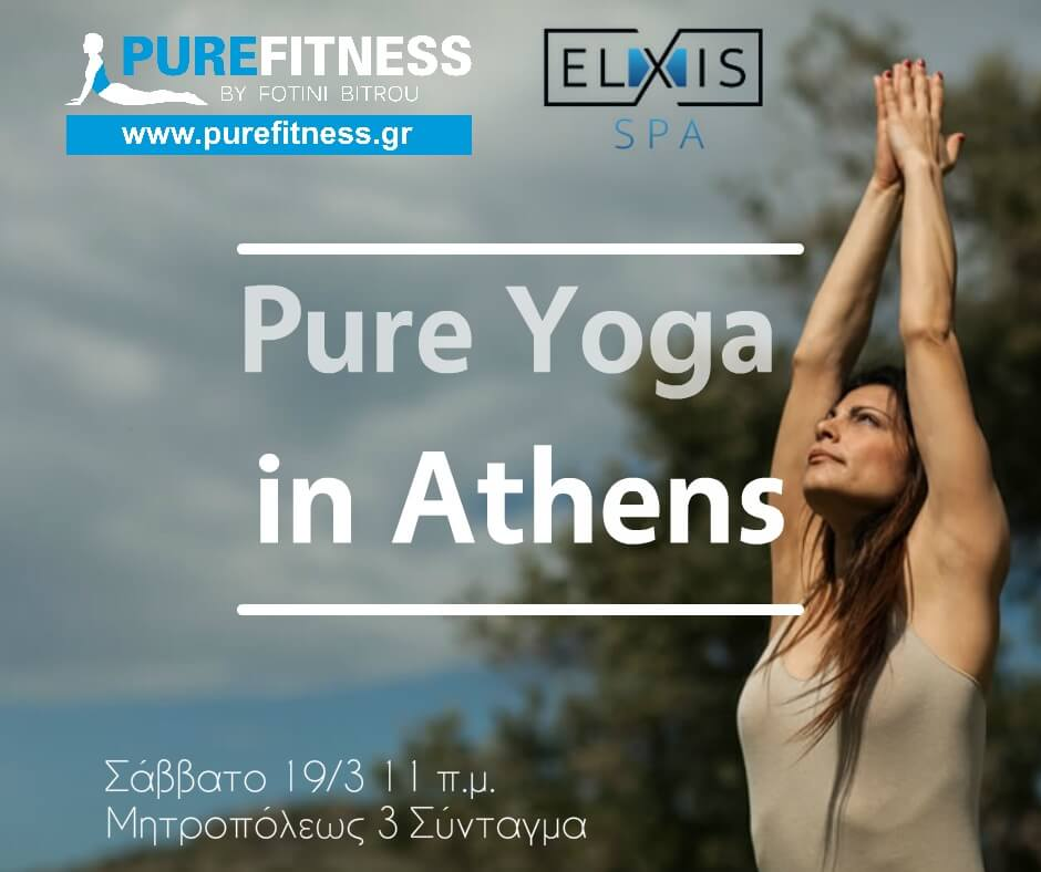 pure Yoga Athens