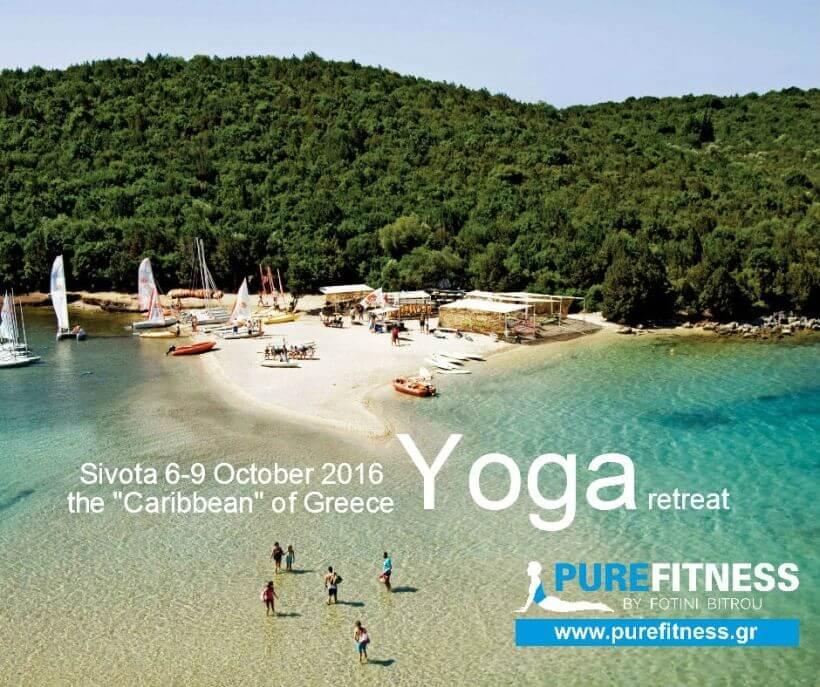 yoga retreat Sivota Greece