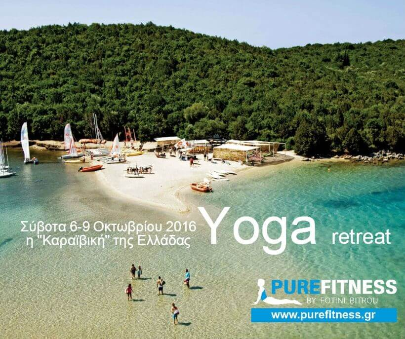 yoga retreat Sivota Greece