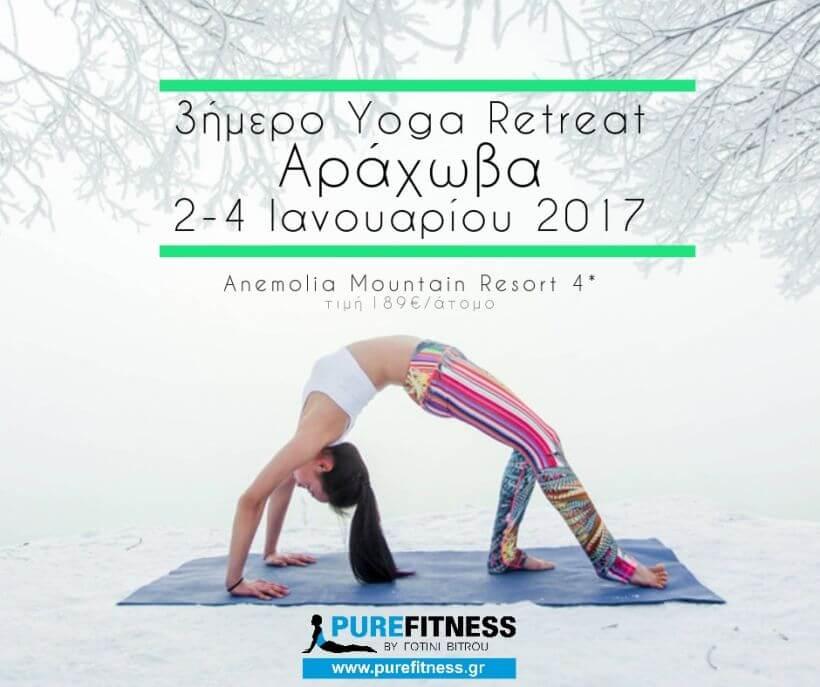 Yoga Retreat Arachova