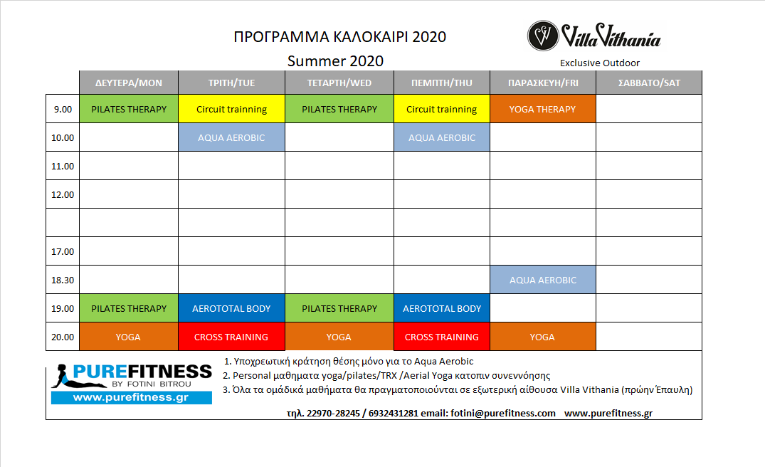 Kouros Gym Aegina Summer 2020