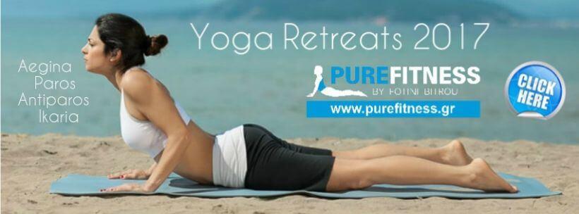 yoga retreats 2017 Greece