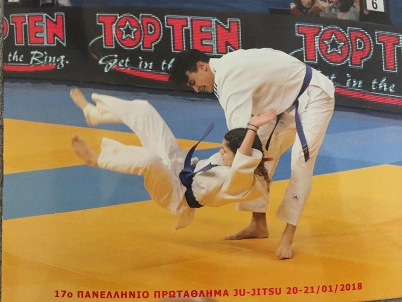 η δικιά μας Φιλίππα Παπαϊωάννου Πρώτη στο Ju Jitsu