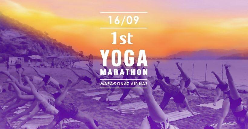 1st Yoga Marathon in Marathonas Aegina
