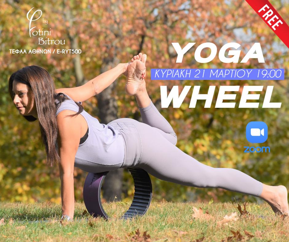 yoga wheel online