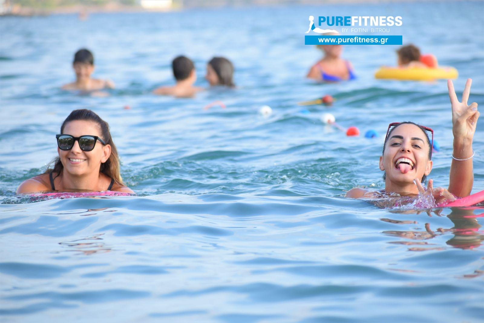 Swimming Lessons Aegina