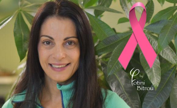 Ο Χρυσός Ρόλος της Άσκησης στον Καρκίνο του Μαστού