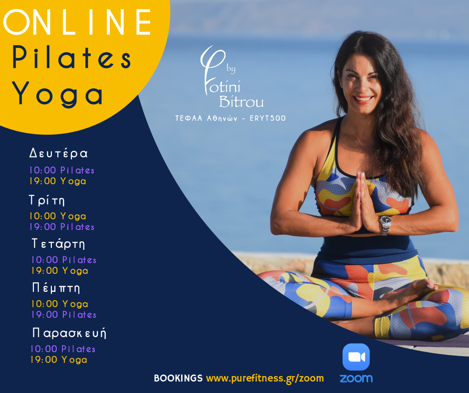 online yoga pilates