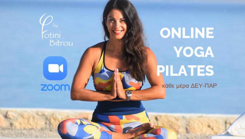 Online Yoga & Pilates με την Φωτεινή Μπήτρου (ΖΟΟΜ)