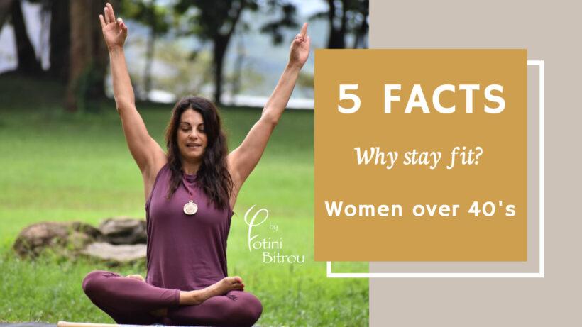 5 λόγοι γιατί χρειάζεται περισσότερο να γυμνάζεται μια γυναίκα πάνω απο 40